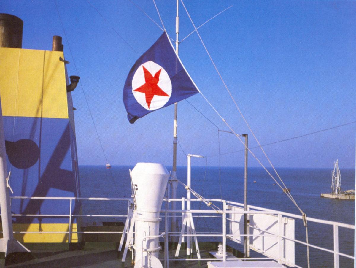 Promítání života námořníků – Mořské cesty